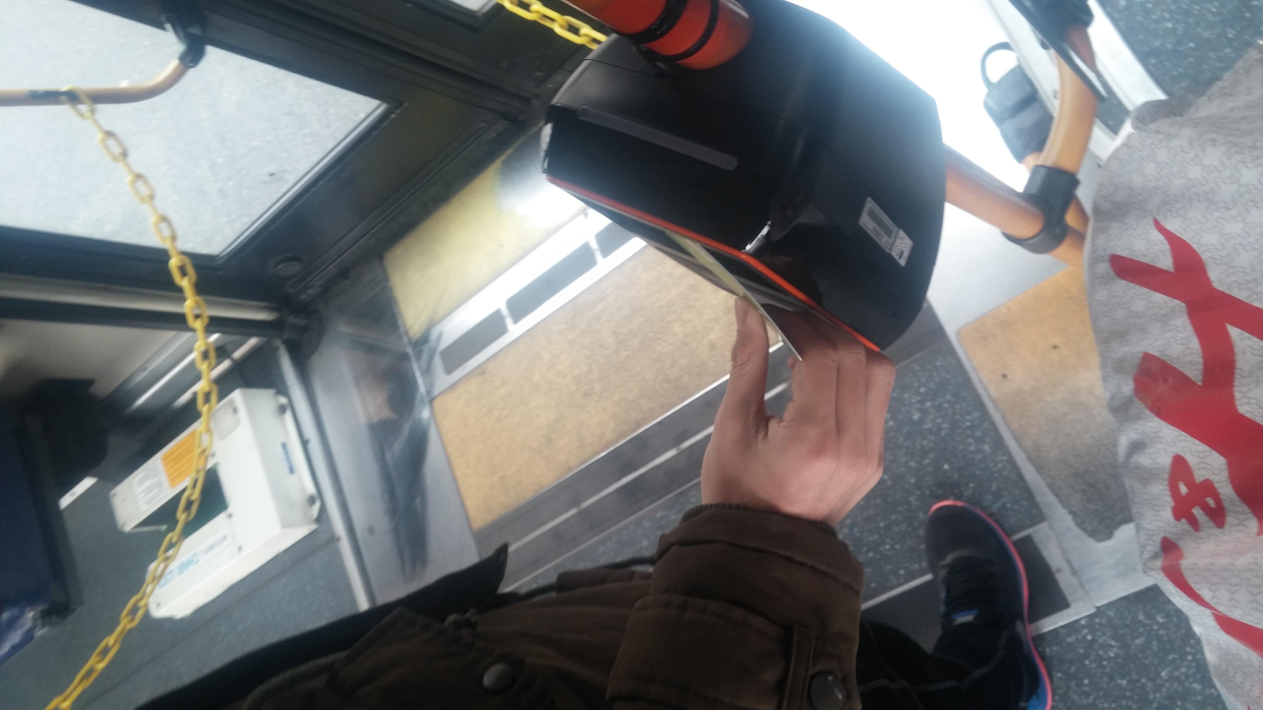 버스카드 찍기