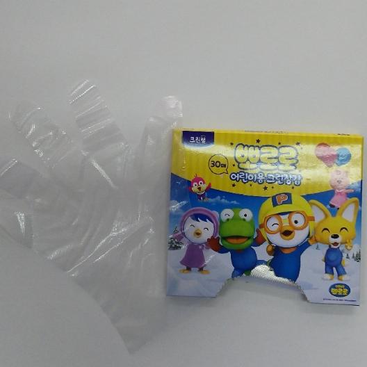 일회용 비닐 장갑